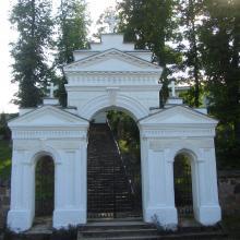 pivasiunai1