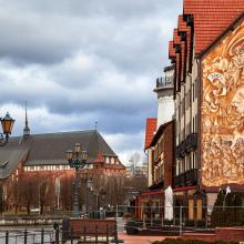 Kaliningradas 141973585