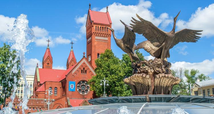 Minskas 123819301