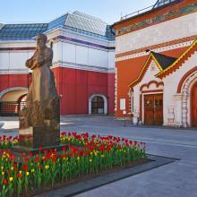 Maskva Tretjakovo galerija 79311221
